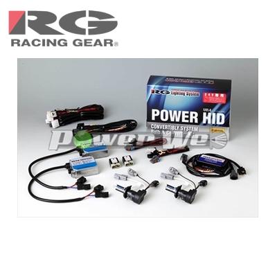 [RGH-CB2452] RACING GEAR HIDシステム 24V用 H3 5500K