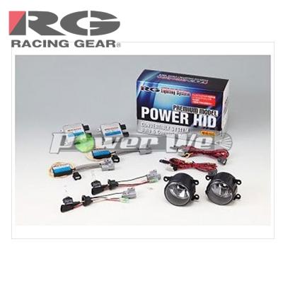 [RGH-CBP29T2] RACING GEAR パワーHID プレミアムシリーズ フォグユニットCセット 2800K