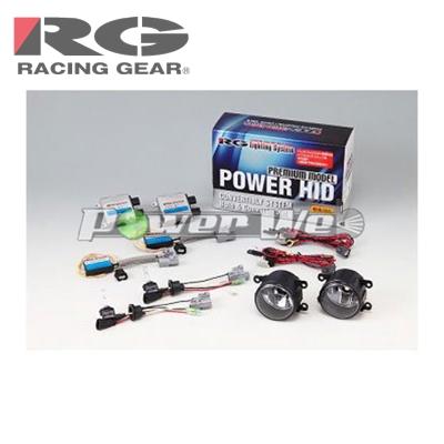 [RGH-CBP79T3] RACING GEAR パワーHID プレミアムシリーズ フォグユニットDセット 6700K