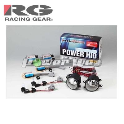 [RGH-CB959T] RACING GEAR パワーHID VR4シリーズ フォグユニットAセット 5500K