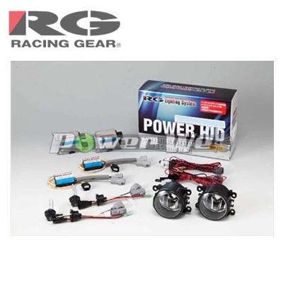 [RGH-CB959T1] RACING GEAR パワーHID VR4シリーズ フォグユニットBセット 5500K