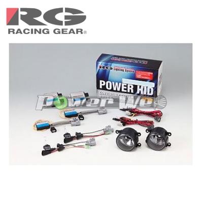 [RGH-CB959T3] RACING GEAR パワーHID VR4シリーズ フォグユニットDセット 5500K