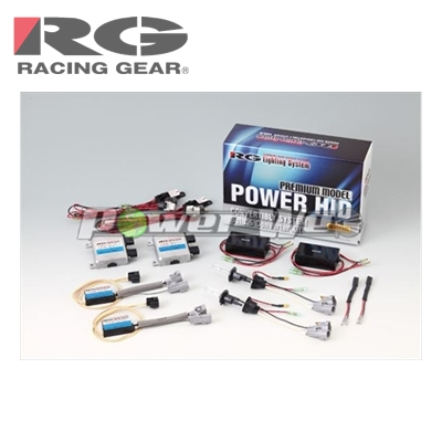 [RGH-CBI51] RACING GEAR HIDシステム プレミアムモデル 輸入車用 H1 5500K