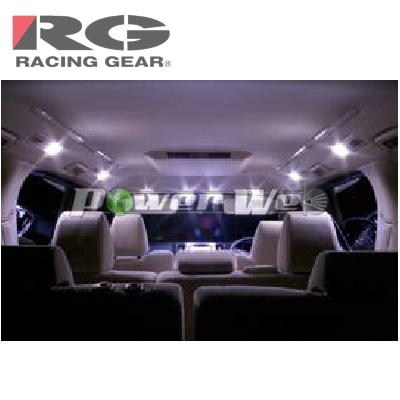 [RGH-P09TC] RACING GEAR トヨタ 30系アルファード/ヴェルファイア専用 LEDルームランプ コンプリートキット 7900K