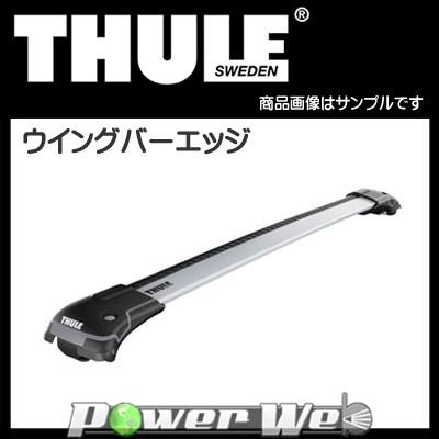 THULE (スーリー) ウイングバーエッジ ボルボ XC70 ルーフレール付 '02~'07 SB# [9585]