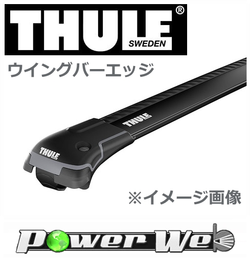 THULE [9583B] (スーリー) ウイングバーエッジ(ブラック) THULE ランドクルーザー・プラド ルーフレール付 H21/9~ J150W,J151W J150W,J151W [9583B], エスニックのマーブルマーケット:483e9251 --- jpworks.be