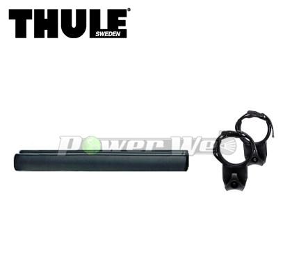 [TH833] THULE セイルボードキャリア 833 セイルボードキャリア ウイングバー/スライドバー専用