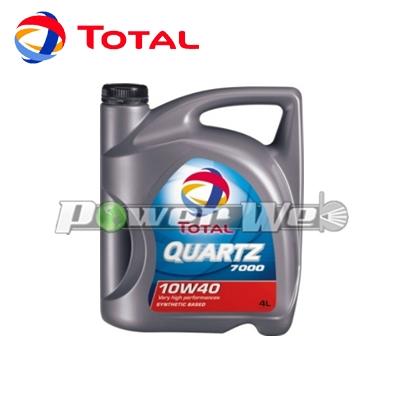 [203496] TOTAL QUARTZ 7000 10W-40 (SN) エンジンオイル A3/B4, SN/CF [20L缶 (ペール缶)]