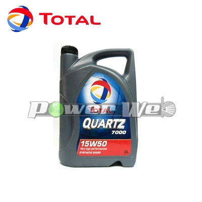 [148592] TOTAL QUARTZ 7000 15W-50 エンジンオイル A3/B4, SL/CF [4L×4個入 (1ケース)]