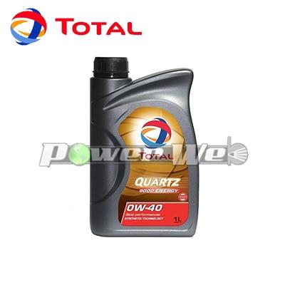 [171686] TOTAL QUARTZ 9000 ENERGY 0W-30 エンジンオイル A3/B4, SL/CF [20L缶 (ペール缶)]