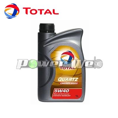 [166245] TOTAL QUARTZ 9000 ENERGY 5W-40 エンジンオイル A3/B4, SM/CF [1L×18個入 (1ケース)]