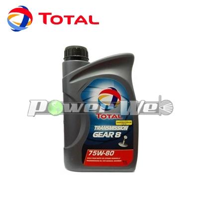 [201278] TOTAL TRANSMISSION GEAR 8 75W-80 ギアオイル GL-4 [1L×18個入 (1ケース)]