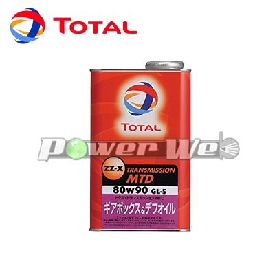 [170709] TOTAL ZZ-X TRANSMISSION MTD 80W-90 ギアオイル GL-5 [1L×20個入 (1ケース)]
