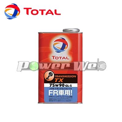 [187842] TOTAL TRANSMISSION TX 75W-90 ギアオイル GL-5 [1L×20個入 (1ケース)]