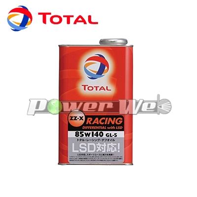 [171737] TOTAL ZZ-X RACING DIFFERENTIAL W-ith LSD 85W-140 ギアオイル GL-5 [20L缶 (ペール缶)]