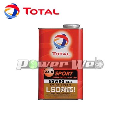 [171739] TOTAL ZZ-X SPORT DIFFERENTIAL W-ith LSD 85W-90 ギアオイル GL-5 [20L缶 (ペール缶)]