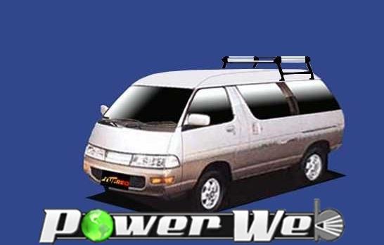[HH42] TUFREQ (精興工業 タフレック) ルーフキャリア Hシリーズ トヨタ タウンエース ミドルルーフ S57.12~H8.10 R10~R30 【沖縄/離島発送不可商品】