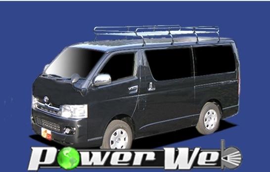 [L550] TUFREQ (精興工業 タフレック) ルーフキャリア Lシリーズ トヨタ ハイエースバン 標準ルーフ(標準幅) H16.8~ H2# 【沖縄/離島発送不可商品】