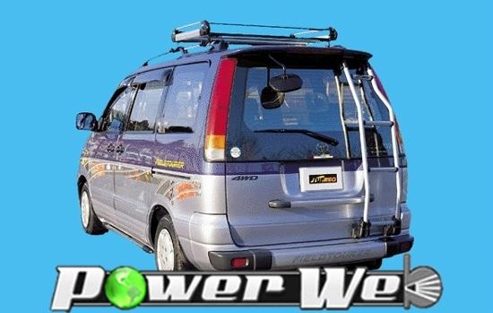 [TR15] TUFREQ (精興工業 タフレック) リアラダー TRシリーズ トヨタ ライトエースバン 標準ルーフ H8.10~H19.7 R4#/R5# 【沖縄/離島発送不可商品】