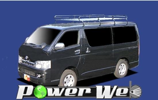 [L550] TUFREQ (精興工業 タフレック) ルーフキャリア Lシリーズ トヨタ レジアスエースバン 標準ルーフ H16.8~ H2# 【沖縄/離島発送不可商品】