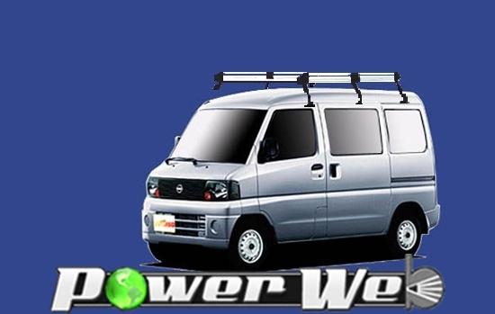 [HH233D] TUFREQ (精興工業 タフレック) ルーフキャリア Hシリーズ 日産 クリッパーバン ハイルーフ H15.9~ U71V/U72V 【沖縄/離島発送不可商品】
