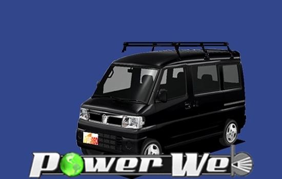 [PH233D] TUFREQ (精興工業 タフレック) ルーフキャリア Pシリーズ 日産 クリッパーリオ 全車 H19.6~H24.1 U71W 【沖縄/離島発送不可商品】