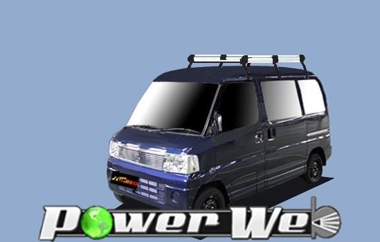 [HH233C] TUFREQ (精興工業 タフレック) ルーフキャリア Hシリーズ 三菱 タウンボックス 全車 H11.4~ U61W/U64W 【沖縄/離島発送不可商品】