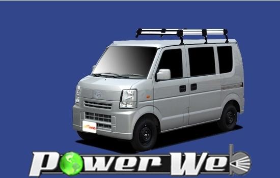 [HL434C] TUFREQ (精興工業 タフレック) ルーフキャリア Hシリーズ マツダ スクラム 標準ルーフ H17.9~ DG64V 【沖縄/離島発送不可商品】
