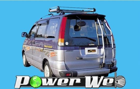 [TR15] TUFREQ (精興工業 タフレック) リアラダー TRシリーズ ダイハツ デルタワゴン トランスフィールド H8.11~H13.11 R4#/R5# 【沖縄/離島発送不可商品】