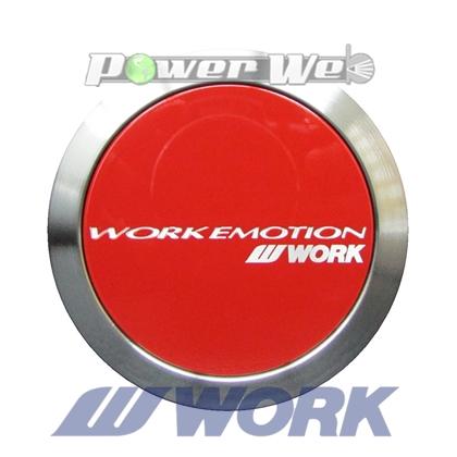 [120219] WORK EMOTION(エモーション) センターキャップ FLAT TYPE レッド 4個セット