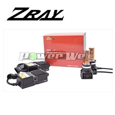 [RFY2] ZRAY フォグランプ用 LEDバルブ 12V用 HB4 2800K