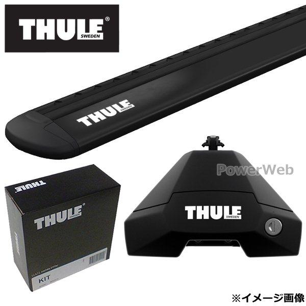 THULE/スーリー フット:7105+ウイングバー(黒):7113B+キット:5139 BMW 2シリーズ アクティブツアラー (F45)ルーフレールなし 年式:2014~ キャリアセット