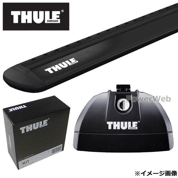 THULE/スーリー フット:753+ウイングバー(ブラック):7113B+キット:4112 アウディ A6アバント ダイレクトルーフレール付 年式:2019~ ベースキャリアセット