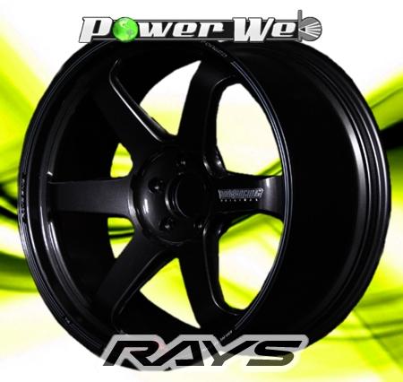 直営店に限定 [ホイールのみ単品4本セット]RAYS / VOLK RACING TE37 Ultra TRACK EDITION (MM) 20インチ×10.5J PCD:114.3 穴数:5 インセット:22, プロショップケイズ 8cd6e796