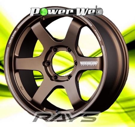 [ホイール1本(単品)] RAYS / VOLK RACING TE37 SB (BR) 17インチ×6.5J PCD:139.7 穴数:6 インセット:38