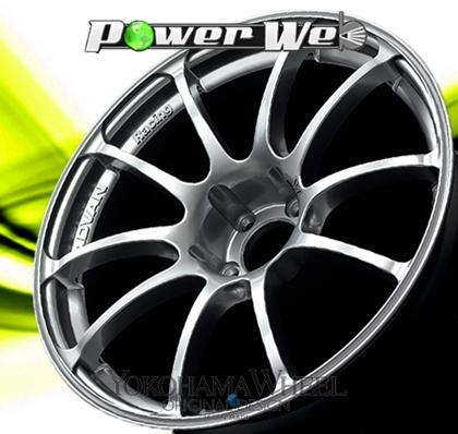 [ホイール1本(単品)] YOKOHAMA WHEEL / ADVAN Racing RZ (HS) 16インチ×7.0J PCD:100 穴数:4 インセット:42