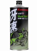 【kawasaki(カワサキ)】 Vent Vert (ヴァン・ヴェール) 冴速 10W-40 1L×20缶(ケース販売)