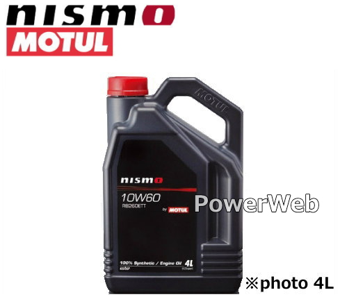 NISMO MOTUL (ニスモ モチュール) RB26DETT ENGINE OIL 10W60 (10W-60) 化学合成油 エンジンオイル 品番:KL101-RN631 1ケース(1L×6個入) ※他商品同梱不可