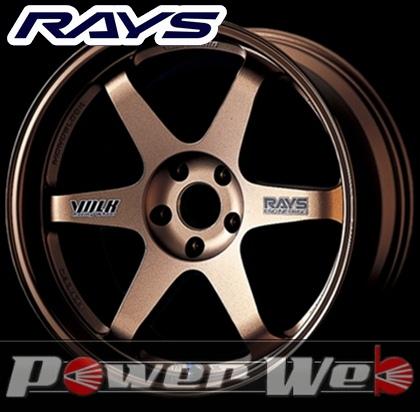 RAYS(レイズ) VOLK RACING TE37 (ボルクレーシング TE37) 14インチ 5.0J PCD:100 穴数:4 inset:45 カラー:ブロンズ [ホイール単品4本セット]M