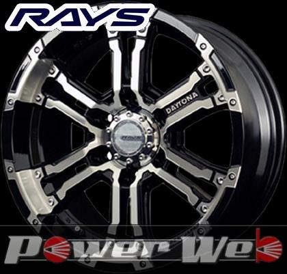 RAYS(レイズ) DAYTONA FDX (デイトナ FDX) 17インチ 8.0J PCD:139.7 穴数:6 inset:20 カラー:ダイヤモンドカット/サイドブラック [ホイール1本単位]M