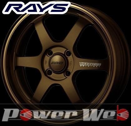 RAYS(レイズ) VOLK RACING TE37 KCR BZ EDITION (ボルクレーシング TE37 KCR BZエディション) 15インチ 5.0J PCD:100 穴数:4 inset:45 FACE-1 カラー:ブロンズ [ホイール単品4本セット]M
