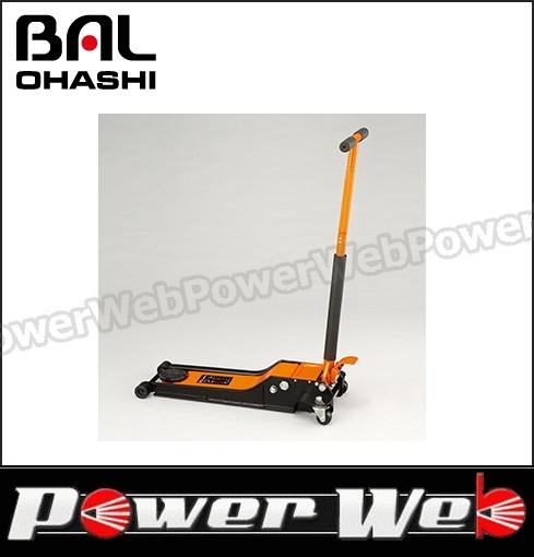 大橋産業 BAL(バル) 品番:No.1385 ガレージジャッキ 1.5トン