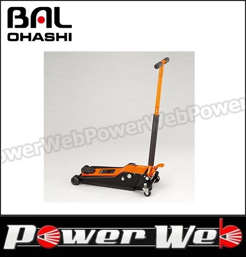 大橋産業 BAL(バル) 品番:No.1387 ガレージジャッキ 3トン