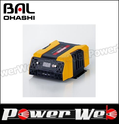 大橋産業 BAL(バル) 品番:No.2806 DC/ACインバーター1000W