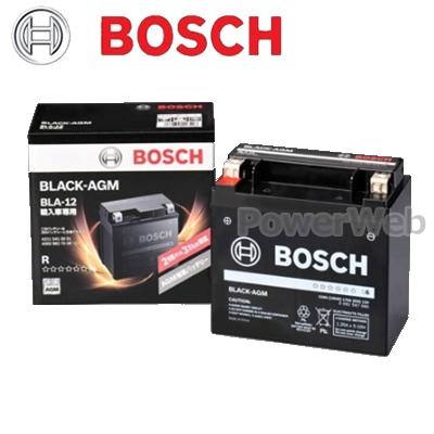 BOSCH (ボッシュ) BLA-12(補機) BLACK AGM 輸入車用バッテリー 【代金引換不可商品/他商品の同梱不可】