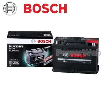 BOSCH (ボッシュ) BLE-70-L3 BLACK EFB 輸入車用 アイドリングストップ対応バッテリー 【代金引換不可商品/他商品の同梱不可】