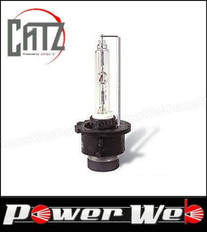 CATZ (キャズ) 純正交換HIDバルブ スプリームホワイト 5700K D2S/D2R共通 品番:RS3
