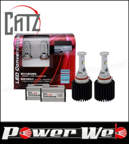 CATZ (キャズ) LED REFLEX(リフレクス) フォグコンバージョンキット PSX26W 品番:CLC04