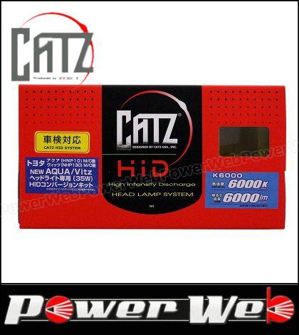 CATZ (キャズ) アクア/ヴィッツ ハイブリッド車専用 HIDキット 6000K HIR2 品番:ABA002