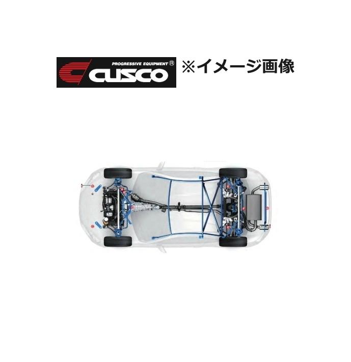 CUSCO (クスコ) パワーブレース 品番:937 492 F トヨタ ノア 型式:ZRR70W 年式:2007.6~2014.1:PowerWeb